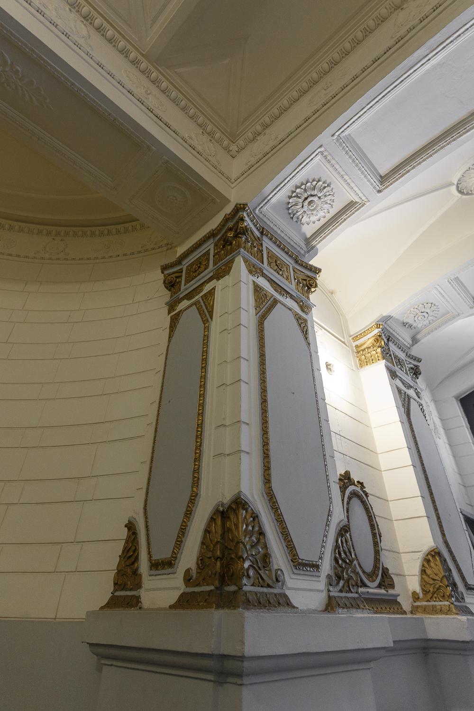 Таврическая, 5 - Санкт-Петербург